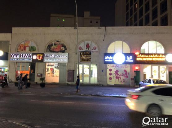 For rent a shop in Bin Mahmoud  An area of 120 meters