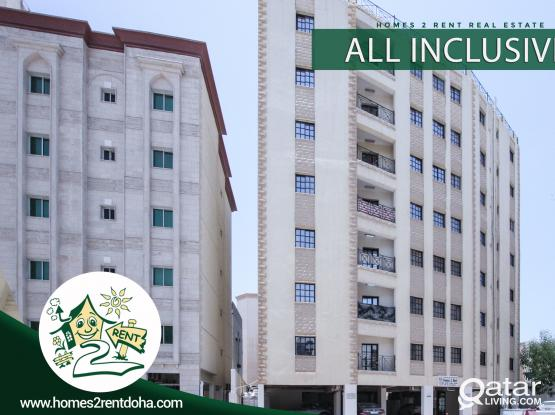 1BHK FF APARTMENT IN MUGHALINA WITH METRO LINK ! ALL INCLUSIVE (SOVEREIGN RESIDENCE 3)