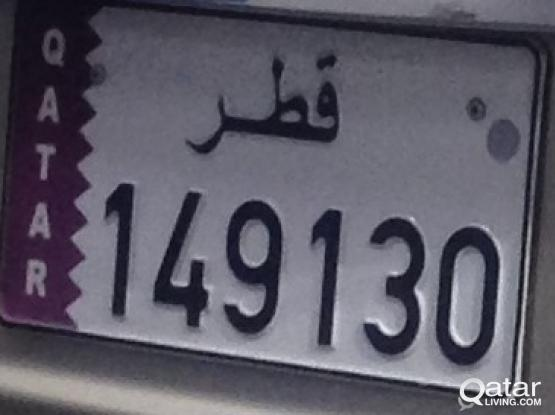149130 car plate no for sale