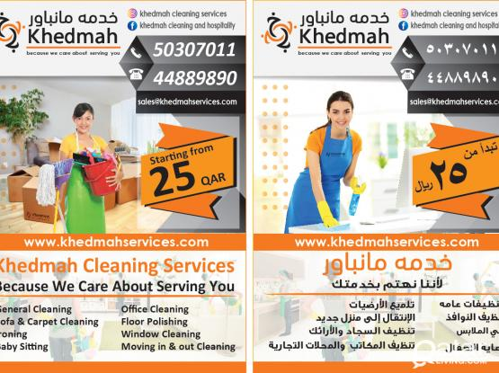 Khedmah Cleaning services