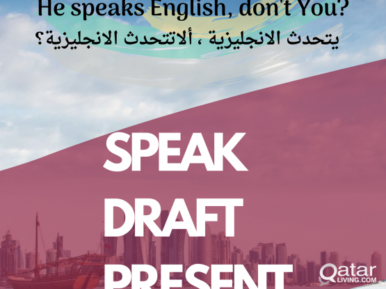 SPOKEN ENGLISH, IELTS, SAT Ph: 70 39 45 85
