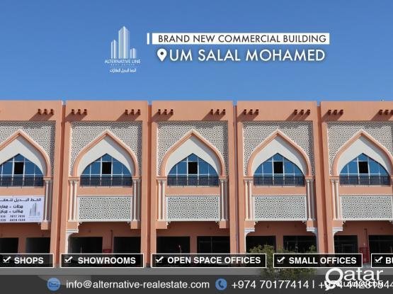 Shop & Office Spaces in Umm Salal  !!!