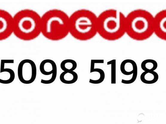 Special Hala prepaid number