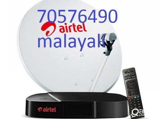 airtel dish technition plz call malayali 70576490