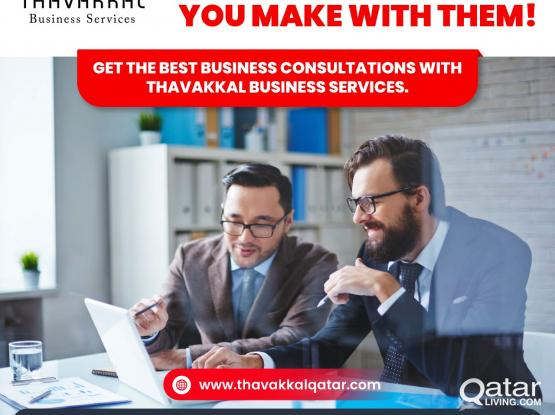 MAKE YOUR BUSINESS GROW WITH US