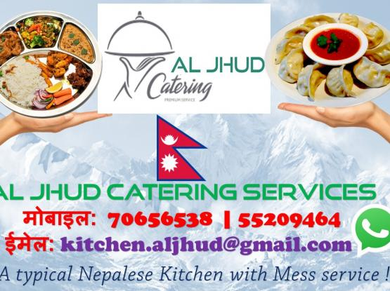 Nepali Mess Food Available at your Doorsteps!