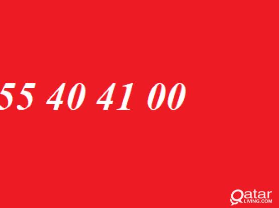 Hala Special 55 40 41 00