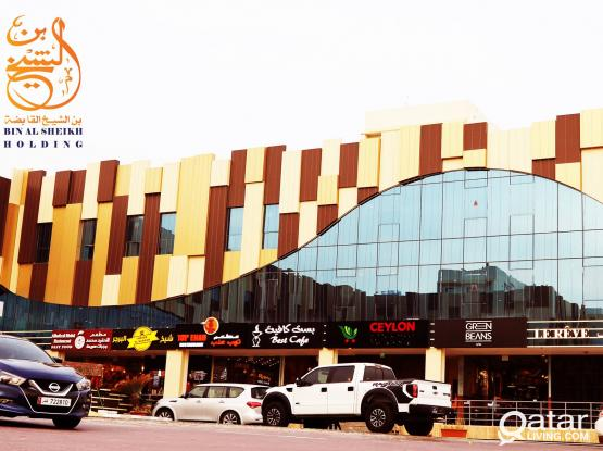 Amazing Commercial Shops available in Abu Hamour