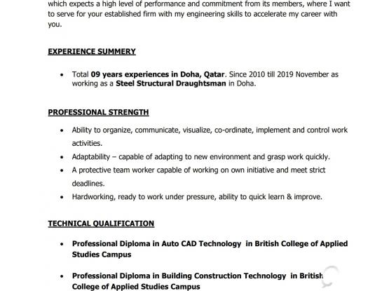 Steel Structural Draughtsman with 09 years Qatar Experience. Need a job