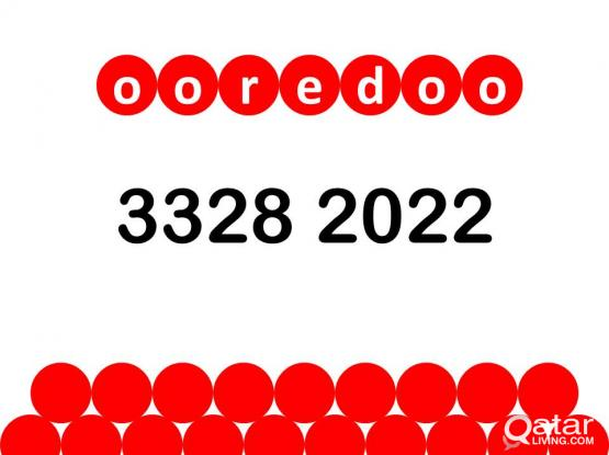 Ooredoo special number 3328 2022
