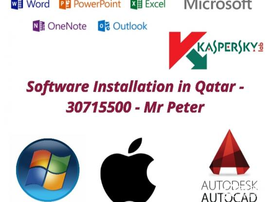 SOFTWARE Genuine Installation in affordable price - 77628407