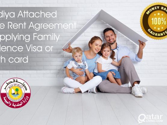 (Medical health card) Baladiya attested tenancy agreement for applying Family visa.,