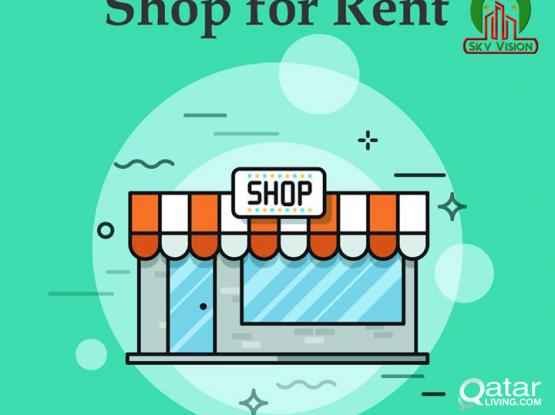 Shop For rent at prime Location of Qatar.
