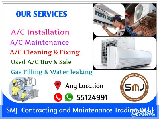 AC Service. Please call 55124991