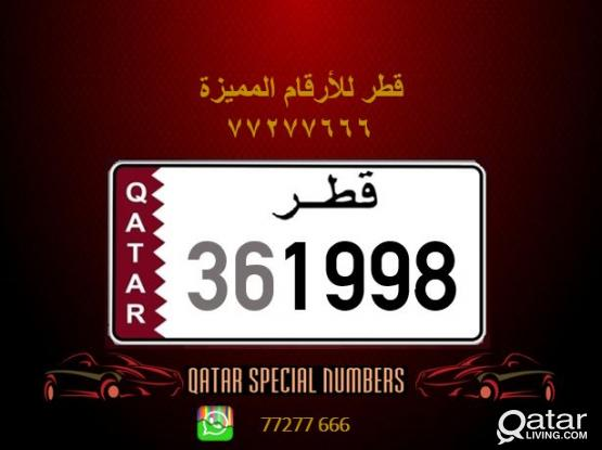 361998 Special Registered Number