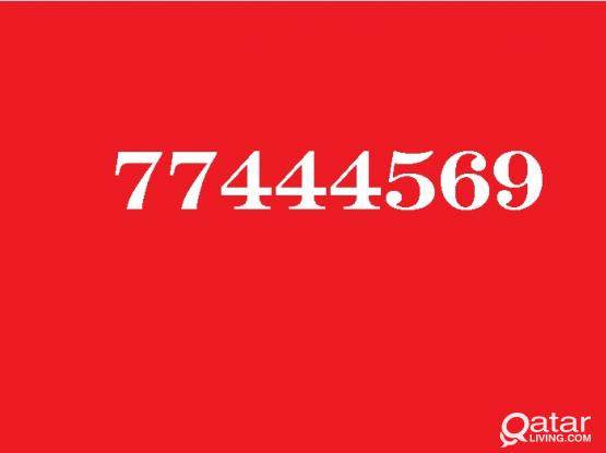 Special Voda Prepaid 77444569