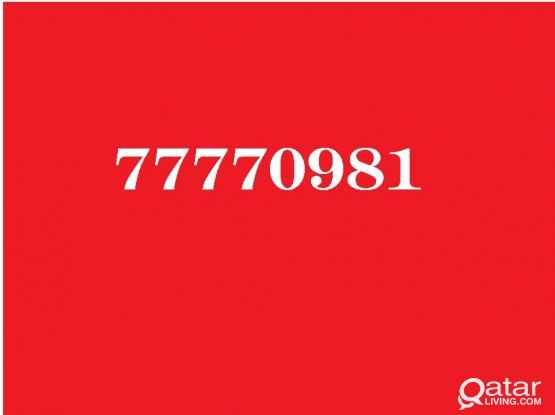 Spacial Voda Prepaid No 77770981