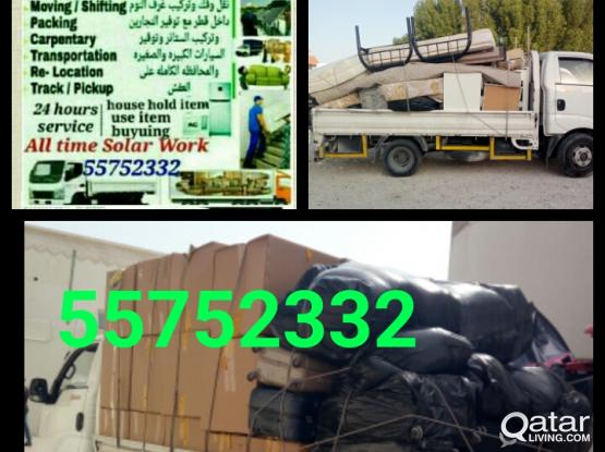 We transport luggage and household items Gypsum partition work of all kinds of transport professionally and safely and save them from any damage. We pack breakable materials or scratch ... We also buy all used items 55752332