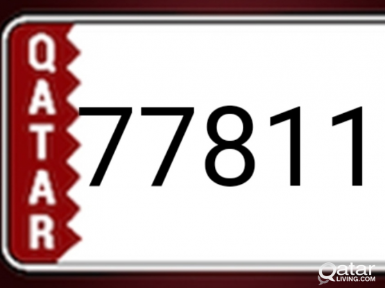 778117 Car Number Plate for Sale