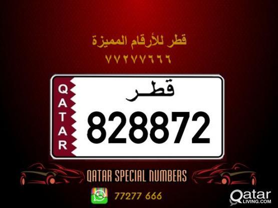 828872 Special Registered Number
