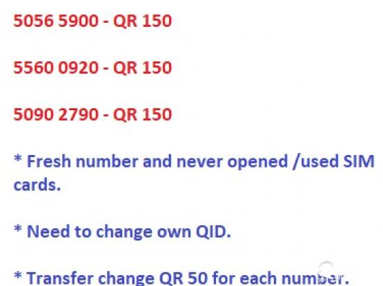 Mobile Numbers For Sale - QR 150 & 300 Only