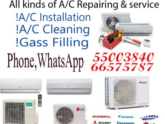 AC buy sellad servicing.please call 55003840