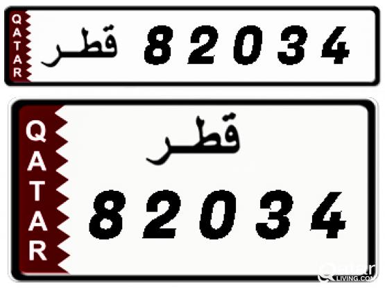 5 digits fancy plate number