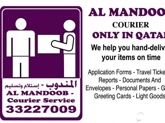 Mandoob Courier Servic