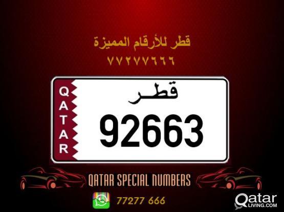 92663 Special Registered Number
