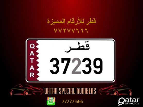 37239 Special Registered Number