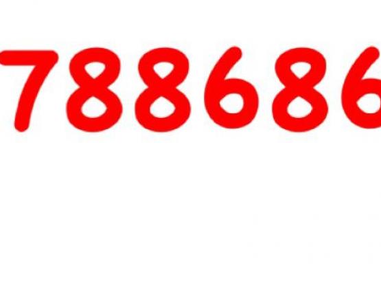 ارقام مميزللبيعhala prepaid ooredo numbers