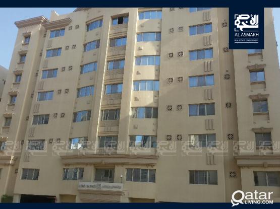 Amazing Fully Furnished 2-BDR Apartment in Al Sadd