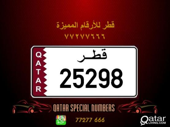 25298 Special Registered Number