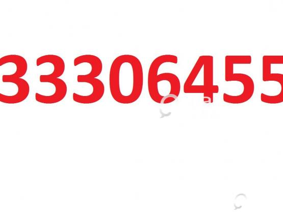 Special number  @ QR. 299/-