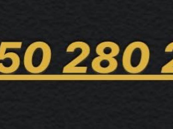 Hala Number 50 280 281