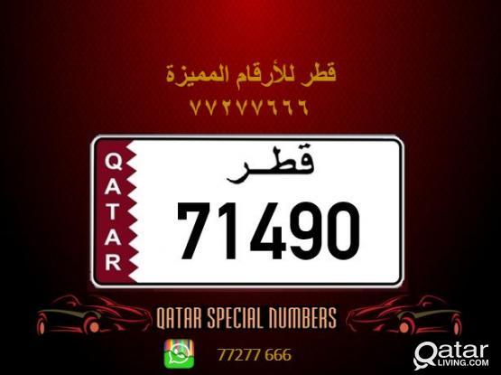 71490 Special Registered Number