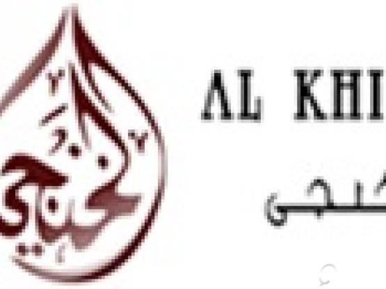 Frameless Glass Shop Fronts – Al Khinji Group