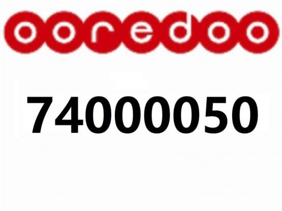 For Sale Ooredoo Special Number
