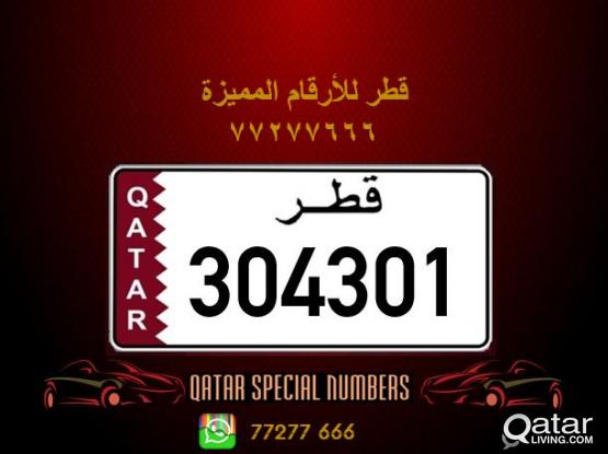 304301 Special Registered Number