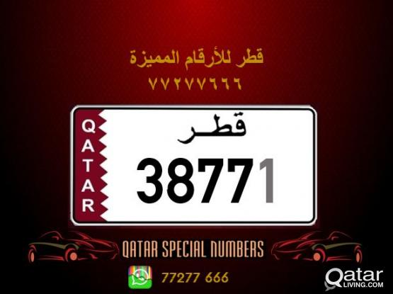 38771 Special Registered Number