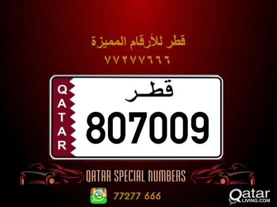 807009 Special Registered Number