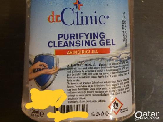 Turkish gel hand sanitizers (5QAR) only orders