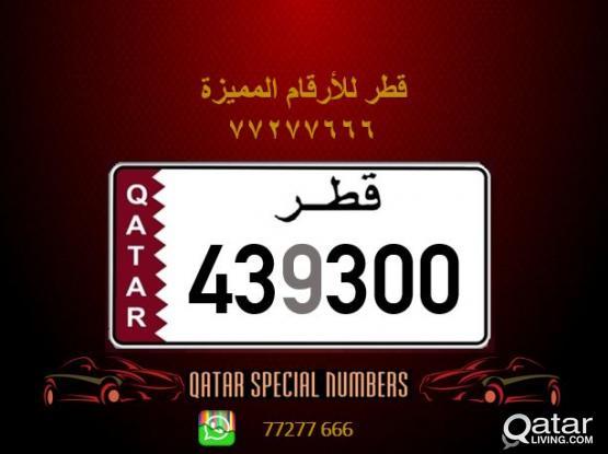 439300 Special Registered Number