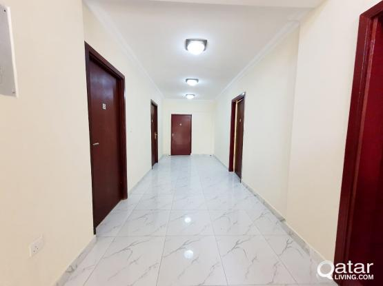 For Executive Bachelore Including Kahrama,small Room Available in Al Duhail Area.