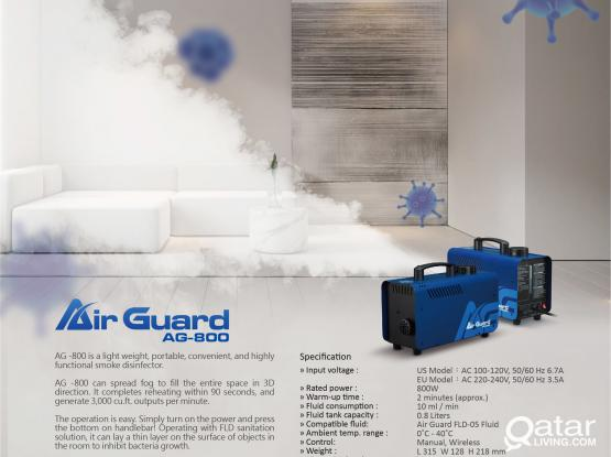 Air Guard Disinfection Fog Machine آلة الضباب المطهرة