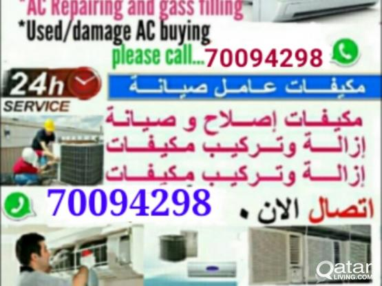 Ac intallation, servicing, repairing, maintenance. Also buy and sell. Please contact 70094298