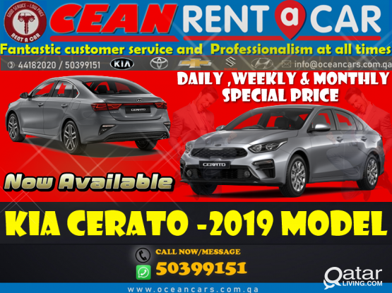 NEW BRAND KIA CERATO -2019 MODEL AVAILABLE CONTACT US :- 44182020/50399151/31696859