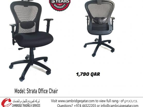 STRATA OFFICE CHAIR SPECIAL PROMOTION