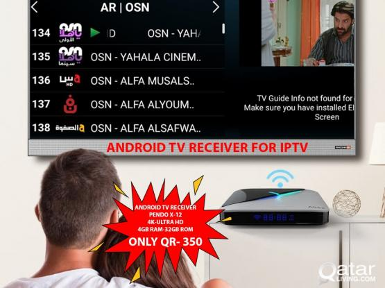 ANDROID TV BOX  QR - 350
