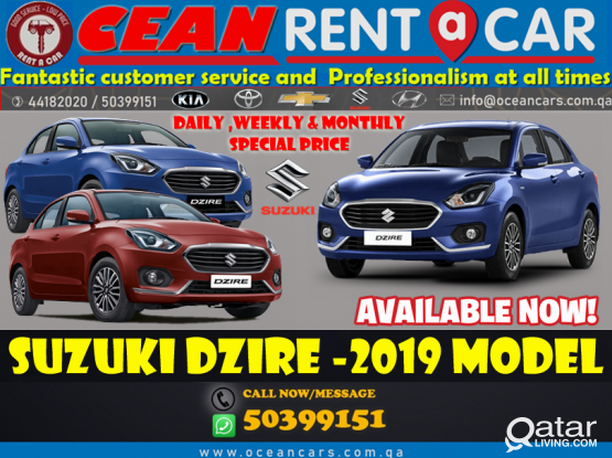 Suzuki Dzire -2019 model Available for Rent ! ! Call Us Now :- 44182020/50399151/31696859